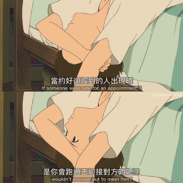 跳躍吧!時空少女(2006) . . . . #電影 #日本電影 #電影語錄 #電影台詞