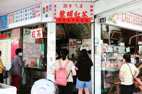 「花蓮四大紅茶」のひとつとされる老舗紅茶店へ。 台湾国内は、政府規制が解除されても、未だ防疫対策として自主的に店内飲食全面禁止にしているお店がとても多いです。こ...