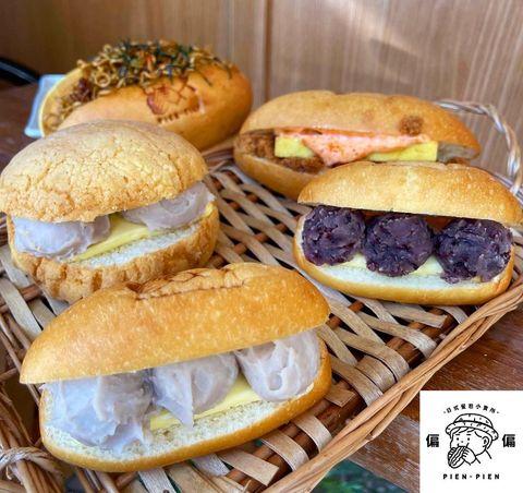 這家店超可愛❤️ 外觀是日式風格麵包店🇯🇵 這裡賣的是各式各樣日式餐包 就連LOGO都是在吃餐包外表 手作的日式餐包每日都現做出爐 裡面夾了滿滿的餡料真的超飽足 ...