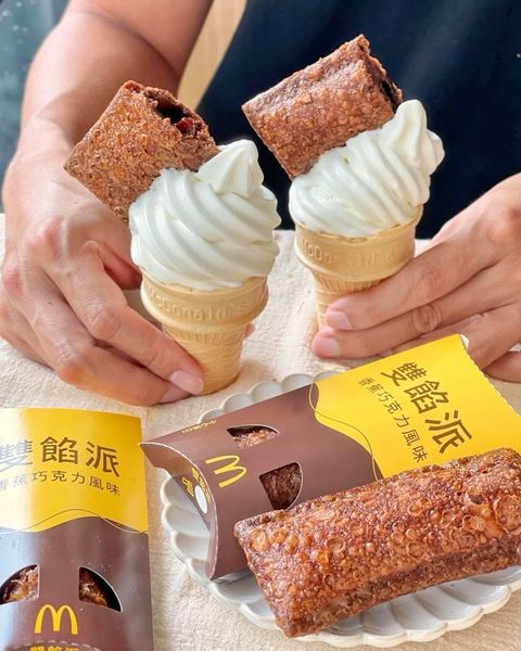 ®️2021/09/15 ✨#全台美食 #新品報報 ✨ 天啊!台灣也吃得到香蕉巧克力雙餡派了😍 9/15-10/19期間限定!售完為止唷! / [#麥當勞 #Mc...