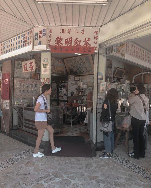 黎明紅茶-花蓮花蓮市 花蓮市區復古的紅茶店 來一杯帶點麥香味紅茶 配上特別的長條型台式馬卡龍 / 或許平常在市區看太多華麗的人事物 現在特別喜歡往復古的地方 內心...