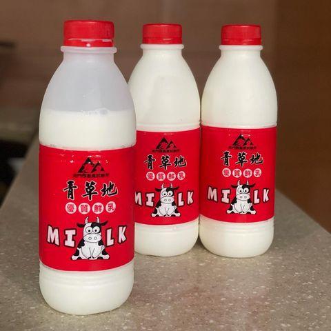 🐂金門縣畜產試驗所🥛 我們這樣點... 🐨青草地牛奶$65 🐨青草地鮮奶冰淇淋 $20 / 🐨有話說: 完全沒有添加防腐劑、任何化學添加物 給你們最純正的鮮奶🥛...