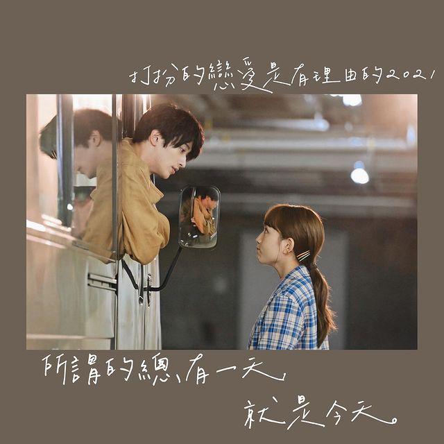 . 《打扮的戀愛是有理由的 — 你就是那個理由》 ㅤㅤㅤㅤㅤㅤㅤㅤ #日劇 #無雷影評 ㅤㅤㅤㅤㅤㅤㅤㅤ 剛完結的《#打扮的戀愛是有理由的 》是一部微甜...