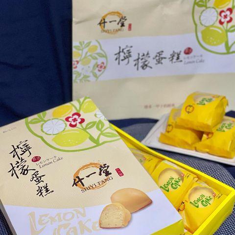 #cyuan吃貨日常 【什一堂烘焙坊 x 南投市】 最近點心時間總會來一顆檸檬蛋糕~有著五十多年的專業烘焙經驗,是南投人當地老字號的品牌,傳承一甲子的手藝,是由二...