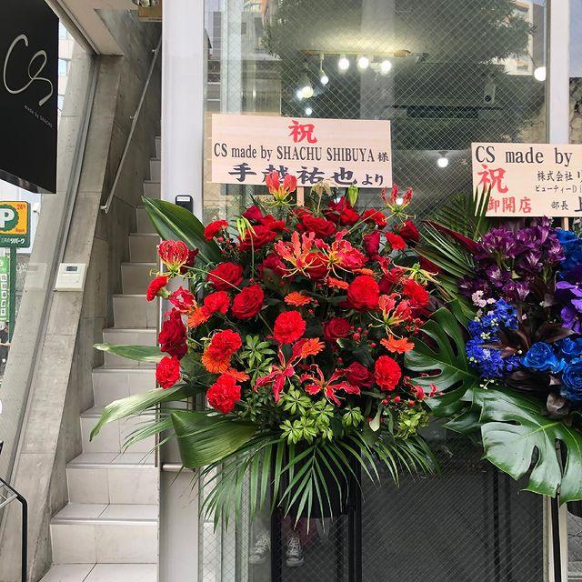 日本人在店面開張、甚至藝人演唱會開演的時候,朋友、關係者、粉絲等會送上祝賀花籃。去看演唱會時可能會留意一下花藍上的名版,看看花是誰送的,大部份會是某某電視台、出版...