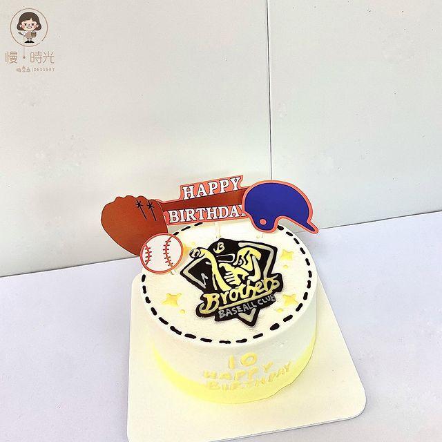 6吋手繪蛋糕 支持兄弟象的朋友在哪!!📢 / 6月持續訂購中:) - IG小盒子與臉書粉絲專頁不回覆有關訂購蛋糕訊息 訂購蛋糕請Line🔍zhq9067e (要加...