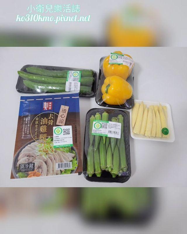 . ⚜️文章分類標籤 #小衛兒來下廚 . 💓中台灣吃喝玩樂不漏接, FB/PIXNET🔎 『#小衛兒樂活誌』 . 食材都可以在全聯買到~ 調味料就依個人喜好添加就...