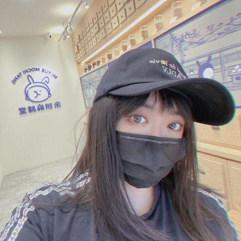 🍡☕️🐰 路過不錯過 手工現做好好吃😋 #taiwan #taichung#😆#❤️#📷#☀️#photooftheday#photo#photography ...