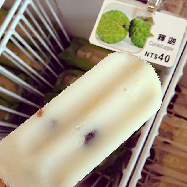 #釋迦 #冰棒 #釋迦冰棒 #台東美食 #台東 #台灣水果 #taiwanfruit #taiwantravel #taitung