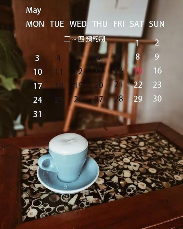五月公告 - 本月營業時間 週二、三、四採預約制 請於至少前一日電話或私訊預約,並按人數預付$130/人低消(可於消費時折抵) 週五、六、日、一 15:...