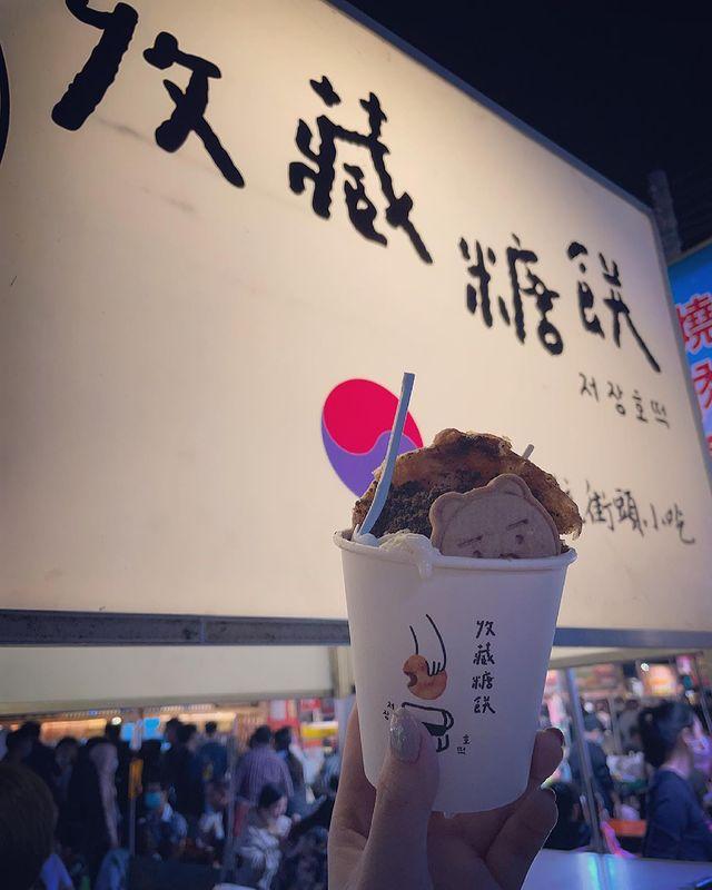 台南·夜市 #🍽露吃美食   -黑白滋味$60 (黑糖糖餅+OREO餅乾+造型餅乾+冰淇淋) 韓國🇰🇷傳統甜點  ✎ 店家資訊 - - - - - -...