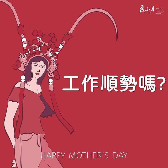 還記得小學的時候,寫作文題目「我的媽媽」... 單親家庭的我,從小看著阿母一個人扛起家中的經濟,心中的感觸特別深刻 阿母,不會念書,所以也不會做什麼厲害的工作...