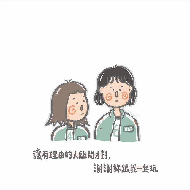 . 再一篇🦑🦑🦑 整部真的最心疼他們!這段超好哭( ᐪ꒳ᐪ ) 我覺得姜曉蠻像小戴 tai_tzuying 警察蠻像許光漢 kuanghanhsu 不知道有...