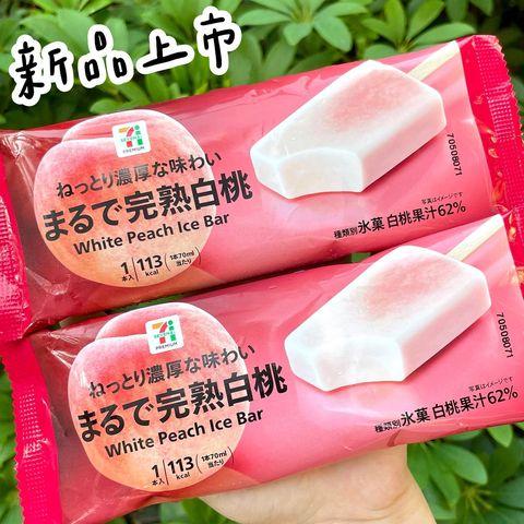 #全台美食 #711 #新品 711又有新品上市😍這次是進口日本7-11獨家的蜜桃冰棒🍑,使用了62%果汁來製作,真的超可以的啦🤤 🍑 日本7premium白桃...