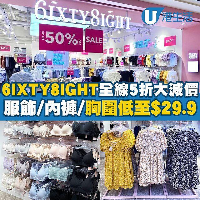 即撳Stories睇詳情啦😍 . 上HK港生活網站+Facebook專頁睇更多購物情報😝 . ✨ 即到IG主頁Highlight重溫錯過咗嘅精選stories✨ ...
