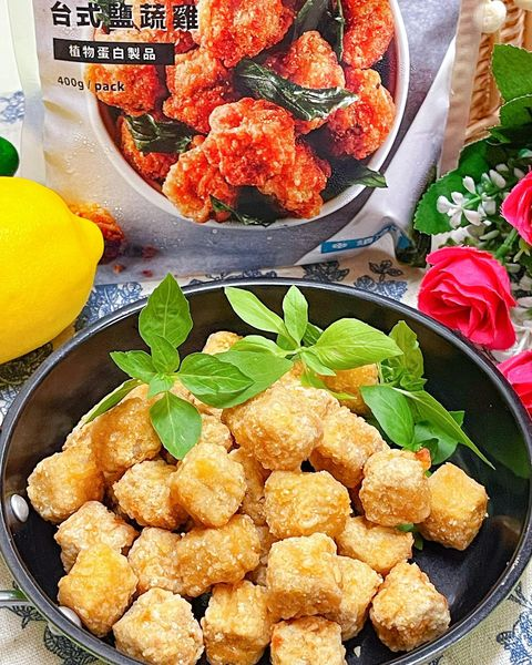 🍃🍃🍃🍃🍃🍃🍃 #抽獎活動 大成 NEO Foods 新創台式鹽蔬雞 第一次吃到這麼特別的「鹽蔬雞」🤤 新創台式鹽蔬雞💰150 完全顛覆了我對植物肉的想像😳❗...
