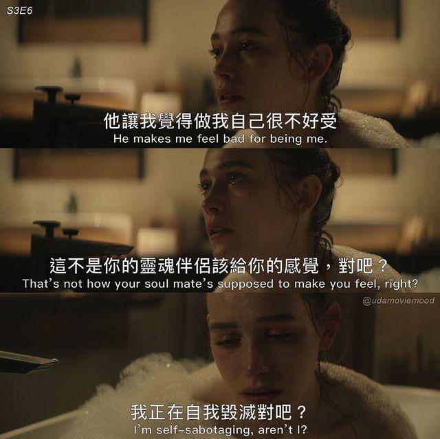 安眠書店You (2018-) . . . . #美劇 #影集 #安眠書店 #愛情語錄