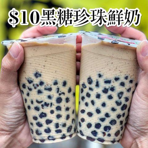 太狂了!黑糖豹紋珍珠鮮奶只要$10 台南紅極一時的郭姐茶坊!搬到台中後炸佛😆中杯黑糖珍珠鮮奶只要$10 裡頭有Q軟的黑糖珍珠、甜度可以調整。黑糖順口不膩。中杯喝起...