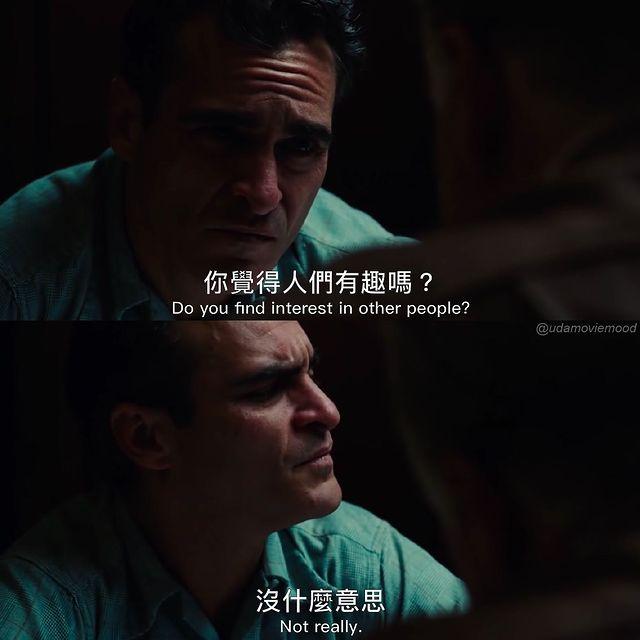 世紀教主The Master(2012) . . . . #電影 #世紀教主