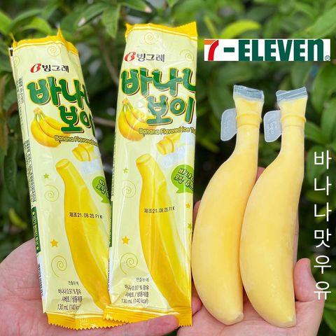 #711新品 韓國的國民飲料-香蕉牛奶 超夯的香蕉牛奶化身為韓系香蕉冰😍還是香蕉造型有夠萌。吃起來就會濃郁的像香蕉牛奶☺️ 🍌바나나맛우유香蕉牛奶$49 🍦全...